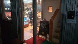 スニーカアトランダム本八幡店