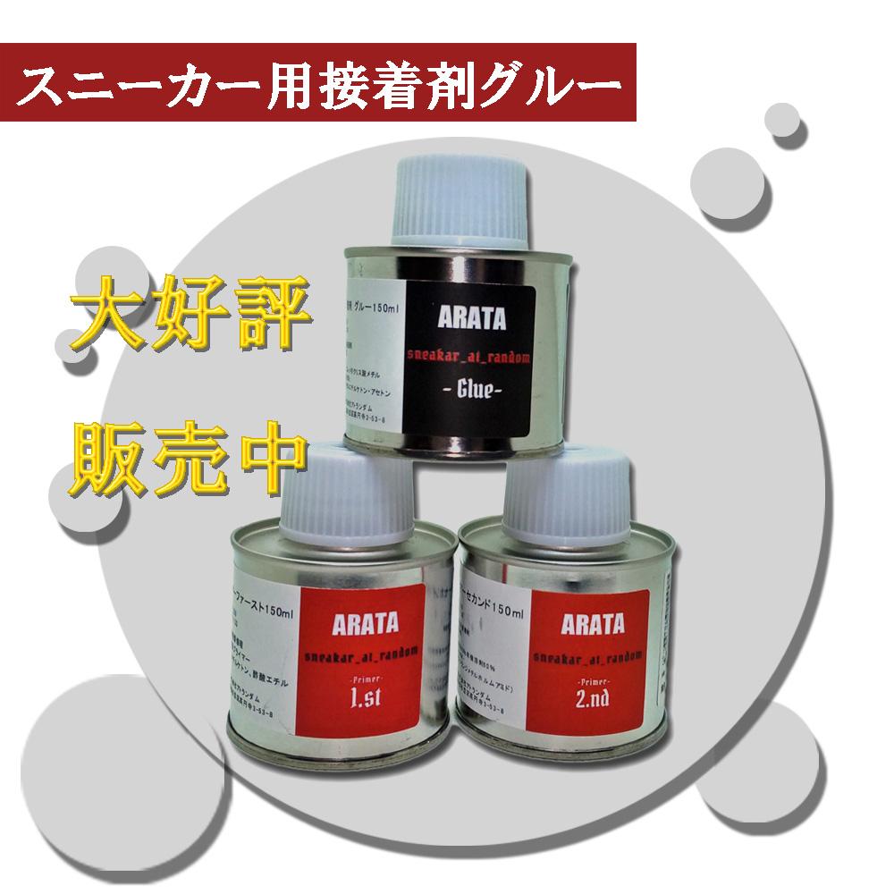 ARATA スニーカー専用接着剤 グルー 発売中