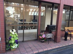 スニーカーアトランダム高円寺店 店舗前写真