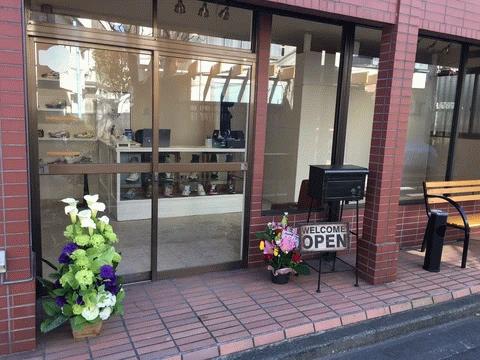 スニーカーアトランダム高円寺店