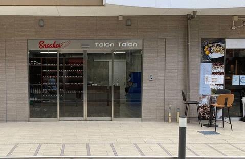 スニーカーアトランダム心斎橋店がオープン